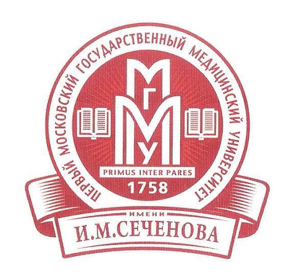 I. M Sechenov First Moscow Medical University