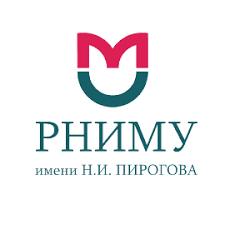 Pirogov Russian National Research Medical University